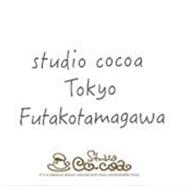 スタジオココア 二子玉川店