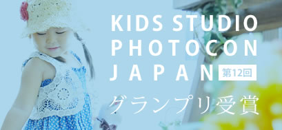 PHOTOCON JAPAN �O�����v�����